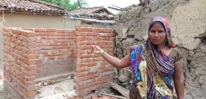 इस गाँव को अभी तक नही मिला मोदी सरकार की किसी भी योजना का लाभ