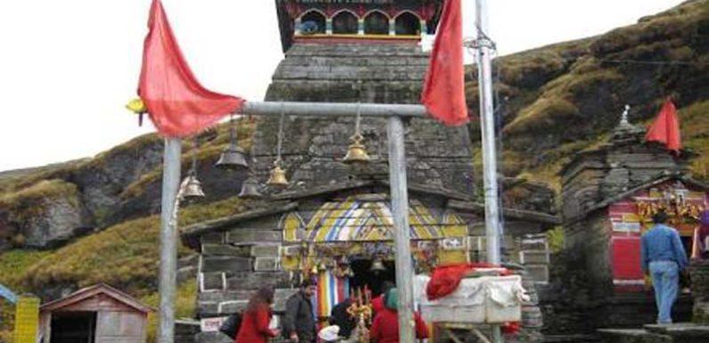 जलाभिषेक और भोले के जयकारों से गुंजयमान रहा तुंगनाथ मंदिर