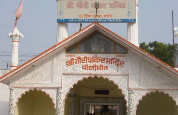 गौरीशंकर मंदिर से स्वर्ण कलश सहित करोड़ों की मूर्तियां चोरी,मंदिर समिति पर गंभीर आरोप