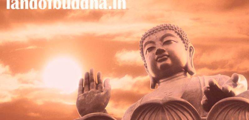 23 अगस्त से शुरु होगा अंतर्राष्ट्रीय बौद्ध सम्मेलन, 29 देश होंगे शामिल