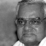 अटल बिहारी बाजपेई