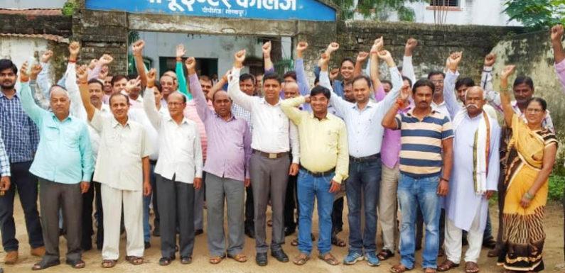 पुरानी पेंशन बहाली की माँग पर शिक्षकों का कार्य बहिष्कार तीसरे दिन भी जारी