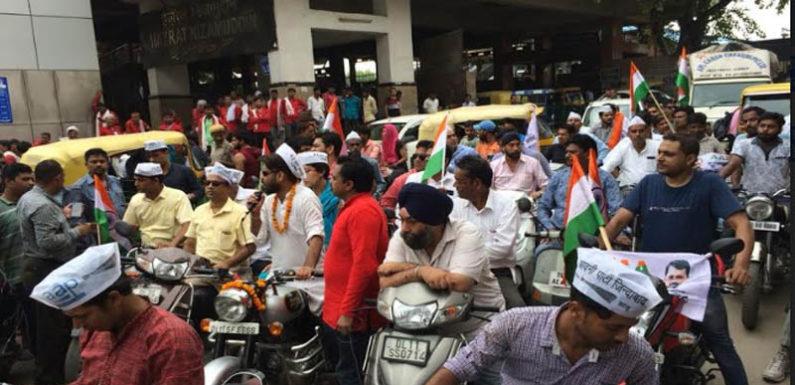 स्वतंत्रता दिवस के अवसर पर आम आदमी पार्टी ने निकाली बाइक रैली