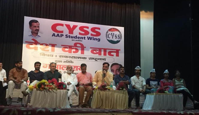 राजनीति में सकारात्मक बदलाव के लिए CYSS लेगी DUSU चुनाव में हिस्सा :गोपाल राय