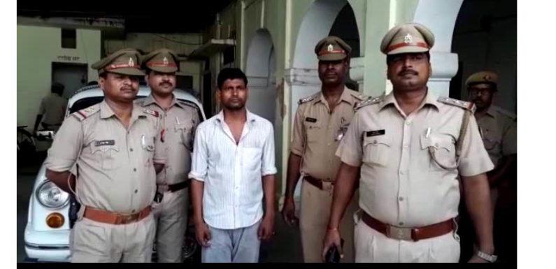 फैजाबाद पुलिस को मिली सफलता, सोना चोरी करने वाला आरोपी दबोचा
