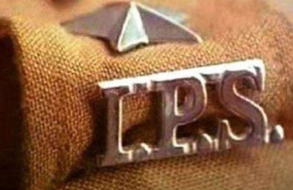 15 आईपीएस अफसरों के तबादले, 3 आई जी, 1 डीआईजी का भी ट्रांसफर