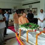 महाराजा धर्मेंद्र प्रसाद सिंह