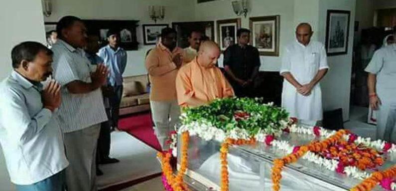 महाराजा धर्मेंद्र प्रसाद सिंह पंचतत्व में विलीन,अंतिम दर्शन को उमड़ा शहर