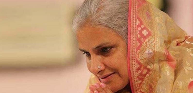 संत निरंकारी मिशन की प्रभारी माता सविंदर का 61 वर्ष में निधन