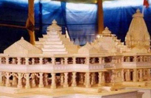 आयोध्या में बना राम मंदिर भक्तों का इंतेज़ार हुआ अब खत्म जल्द कर सकेंगे दर्शन