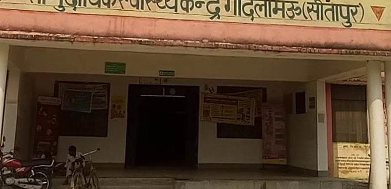 सीतापुर सीएचसी गोंदलामाऊ क्षेत्र में संक्रामक रोग का भयानक कहर 58 की मौत