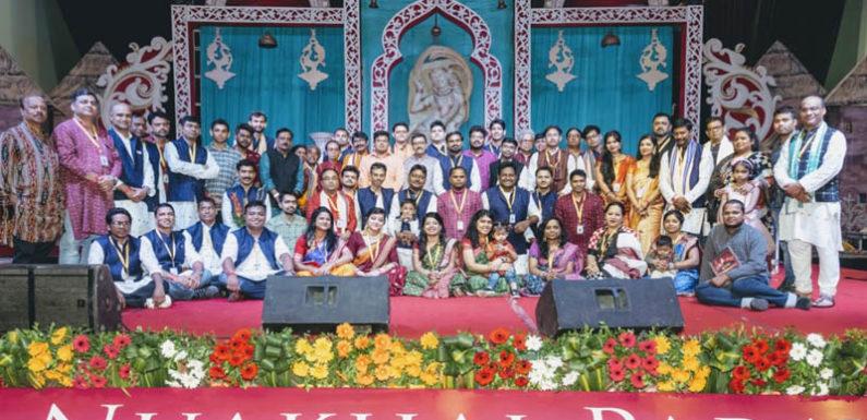 देश की राजधानी में जुहार परिवार ने मनाया 'नुआखाई' पर्व