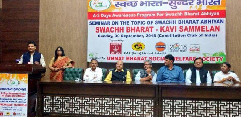उन्नत भारत द्वारा 3 दिवसीय स्वच्छ भारत – सुन्दर भारत कार्यक्रम का आयोजन।