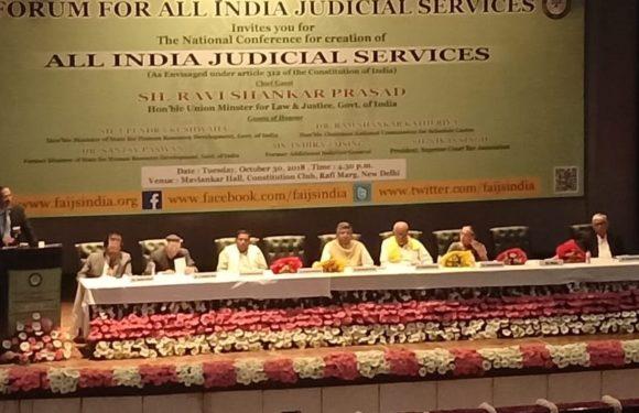 ऑल इंडिया ज्यूडिशियल सर्विसेज का मैं समर्थक हूँ-रविशंकर प्रसाद
