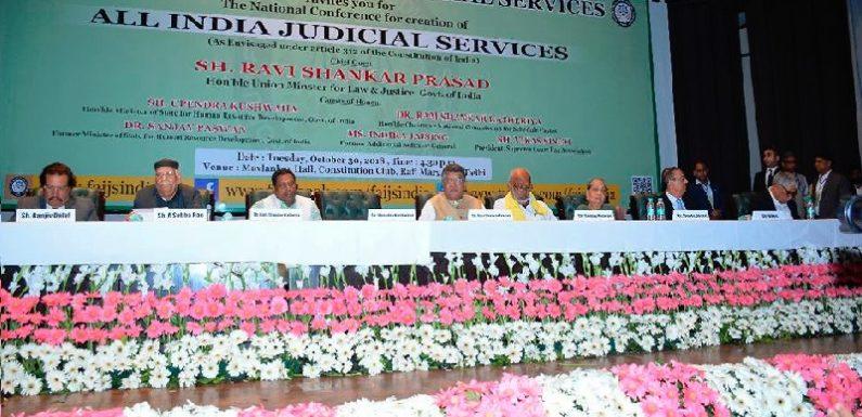 ज्यूडिशियरी में भी अॉल इंडिया एग्जाम की जरूरत – कानून मंत्री रवि शंकर