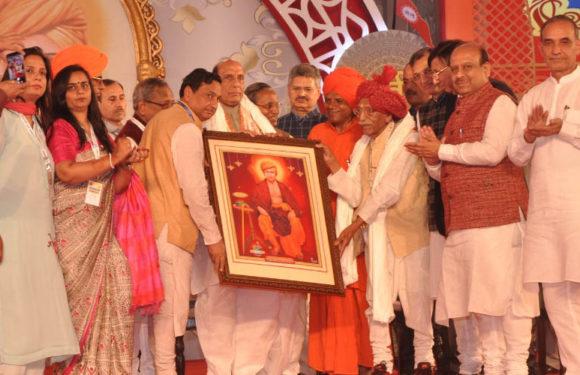 भारत अपने लिए नहीं बल्कि विश्व कल्याण के लिए ताकतवर बनना चाहता है-राजनाथ सिंह