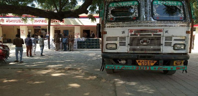 हरियाणा से यूपी आ रही एक ट्रक अवैध शराब  पुलिस ने की बरामद
