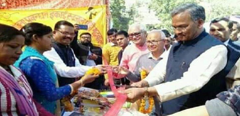 मुख्यमंत्री ने गवाॅणी महोत्सव का शुभारंभ किया