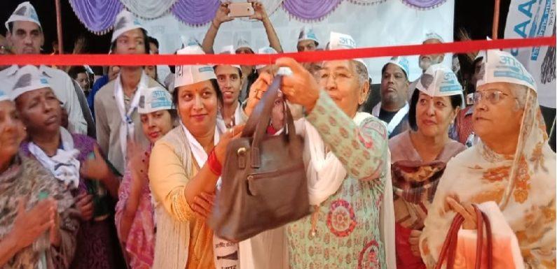 हरिद्वार से आम आदमी पार्टी की मेयर प्रत्याशीहेमा भण्डारी के चुनाव कार्यालय का उद्धाटन