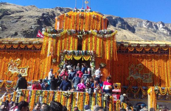 श्रद्धालुओं के लिए बंद कर दिए गये बद्रीनाथ धाम के कपाट