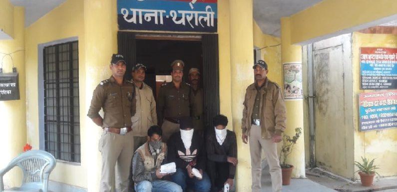 थराली पुलिस ने एक किलो से अधिकअवैध चरस के साथ दो तस्करों को किया गिरफ्तार