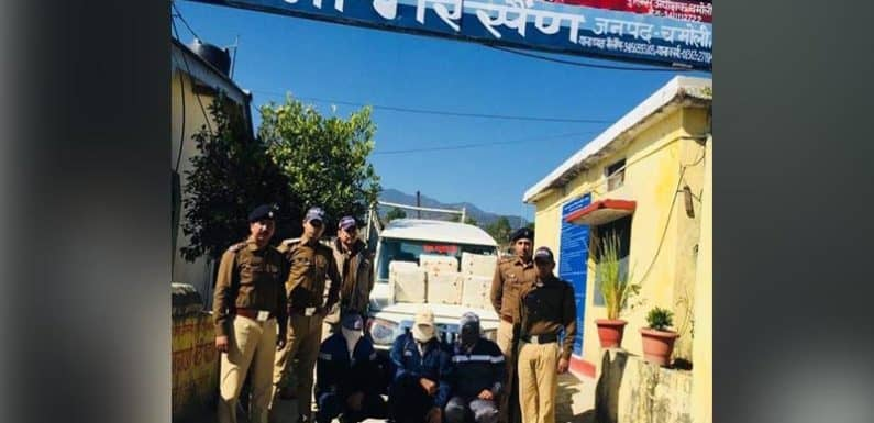 अवैध अंग्रेजी शराब के साथ थाना गैरसैण पुलिस ने किया तीन व्यक्तियों को गिरफ्तार