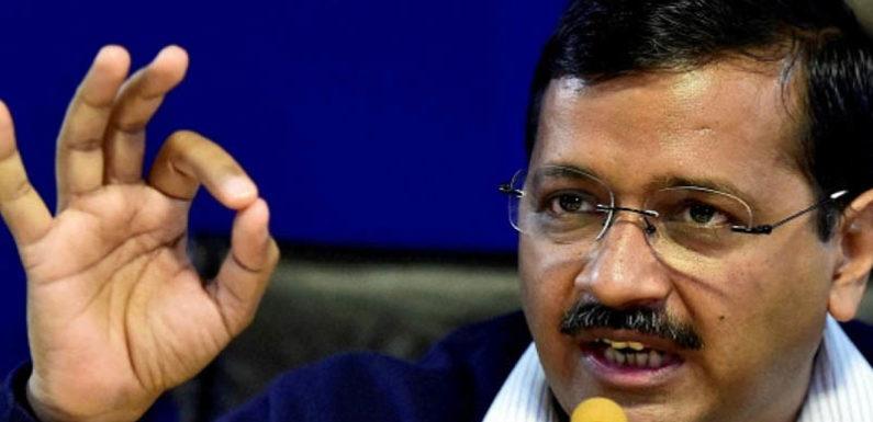 प्रधानमंत्री जी से अपील करता हूँ, अध्यादेश लाकर सीलिंग रुकवाएं: केजरीवाल