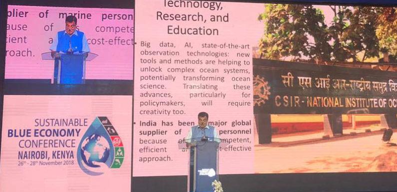 नीली अर्थव्यवस्था भारत के आर्थिक विकास कार्यक्रम का महत्वपूर्ण अंग है :नितिन गडकरी