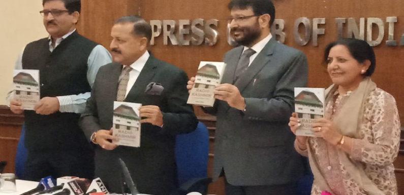 'रेडियो कश्मीर- इन टाइम्स ऑफ पीस एंड वॉर' पुस्तक का डॉ. जितेन्द्र सिंह ने किया विमोचन