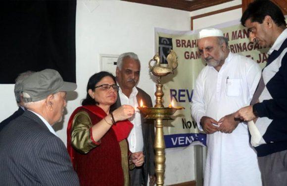 शारदा पीठ और शारदा लिपी के संरक्षण पर जम्मू में संगोष्ठी आयोजित