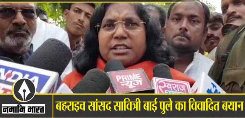 अयोध्या में राम मंदिर नही भगवान बुद्ध का बने मंदिर-सावित्री बाई फुले