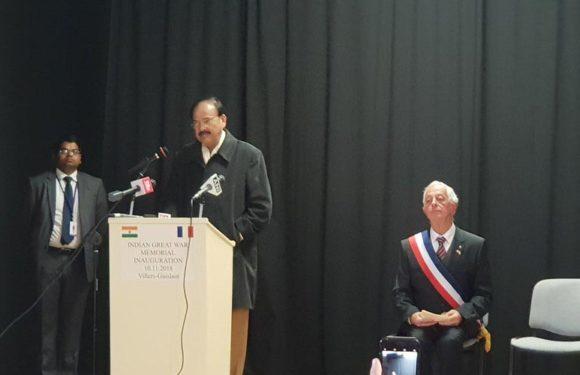 शांति और अहिंसा की आवाज  है भारत : उपराष्ट्रपति एम वेंकैया नायडू