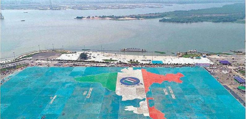 4000 से अधिक छात्रों ने दुनिया का सबसे बड़ी रंगोली बनाकर बनाया विश्व रिकाॅर्ड