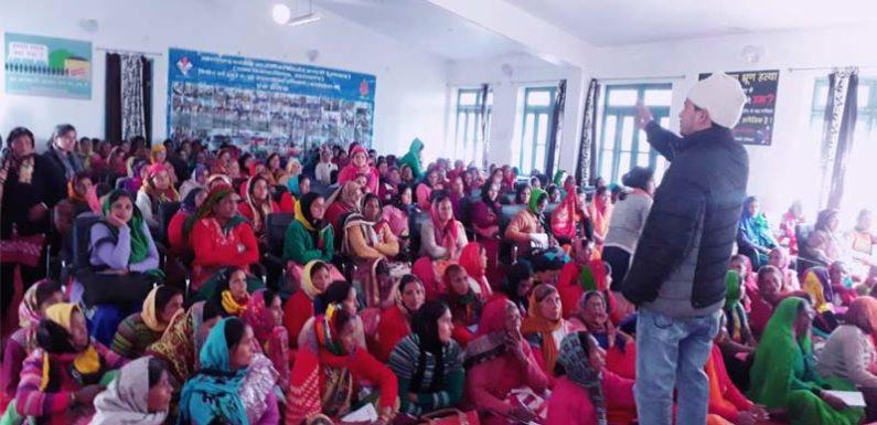 एक दिवसीय बैकिंग कार्यशाला आयोजन में हुआ 185 समूह सदस्यों का फसल बीमा