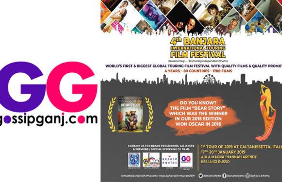 Gossipganj.com और बंजारा इंटरनेशनल टूरिंग फिल्म फेस्टिवल ने मिलाया हाथ