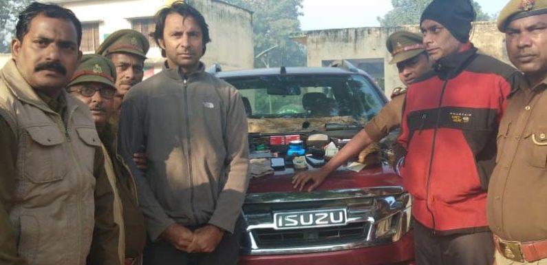 चित्रांगदा सिंह के पूर्व पति ज्योति रंधावा गिरफ्तार, शिकार करने गए थे बहराइच