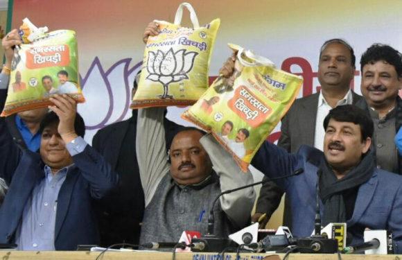 रामलीला मैदान में होगा भाजपा के अनुसूचित जाती मोर्चा का भीम महासंगम