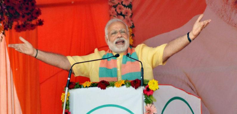 लोकसभा चुनाव की दस्तक : भाजपा को नये रास्ते बनाने होंगे
