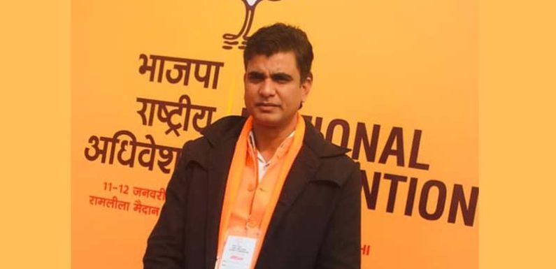 राहुल त्रिवेदी बने भाजपा प्रदेश में टीवी प्रवक्ता, शीर्ष नेतृत्व को दिया धन्यवाद