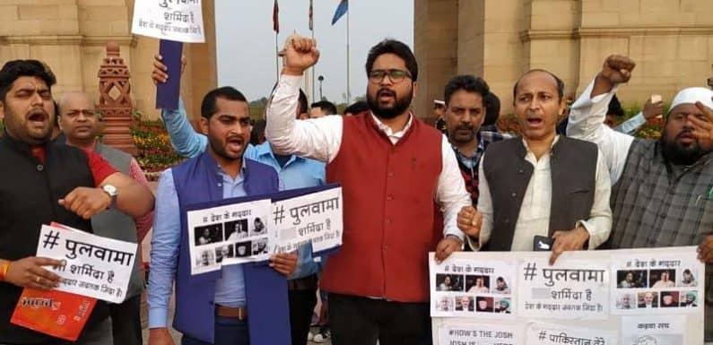 इंडिया गेट पर पाकिस्तान के खिलाफ नारेबाजी, पुलवामा के शहीदों को दी गई श्रद्धांजलि