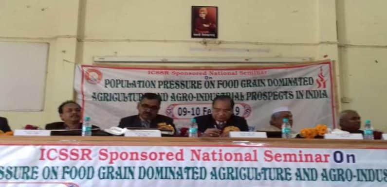 जनसंख्या वृद्धि का कृषि उत्पादन पर प्रभाव विषय़ पर दो दिवसीय राष्ट्रीय संगोष्ठी