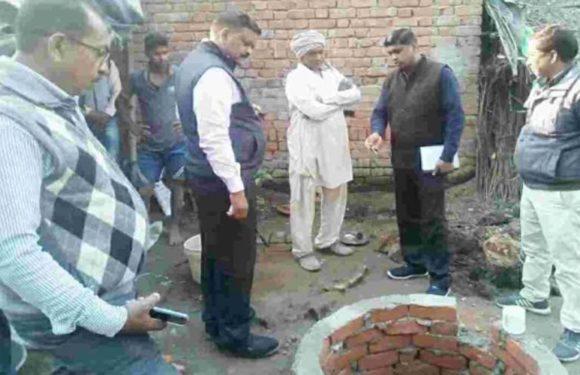 निर्मित शौचालय के जियो टैगिंग में लापरवाही पर होगी कार्यवाई