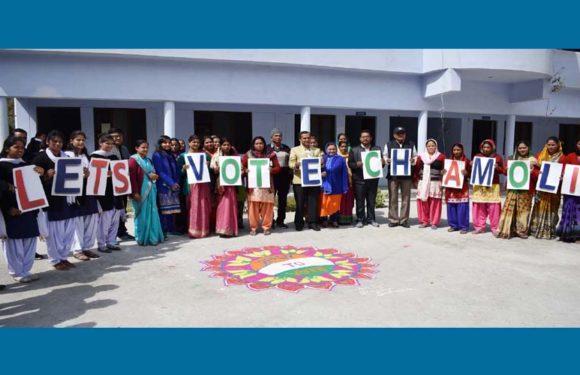 बीएड छात्राओं ने सुन्दर रंगोली बनाकर दिया ''लेटस् वोट चमोली'' का संदेश
