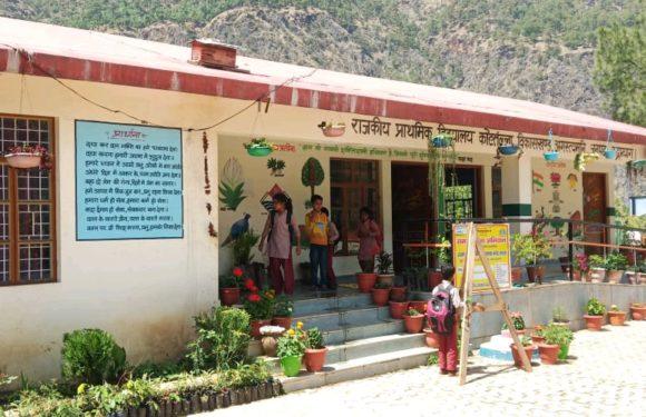 रुद्रप्रयाग में प्राथमिक विद्यालय कोट तल्ला शिक्षक की मेहनत से बनी मिसाल