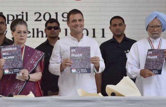 कांग्रेस के मेनिफेस्टो के वायदे देश तोड़ने वाले- अरुण जेटली