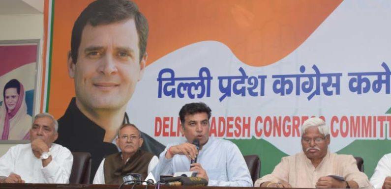 दिल्ली प्रदेश कांग्रेस कमेटी की  ''हाथ के साथ -साईकिल यात्रा''