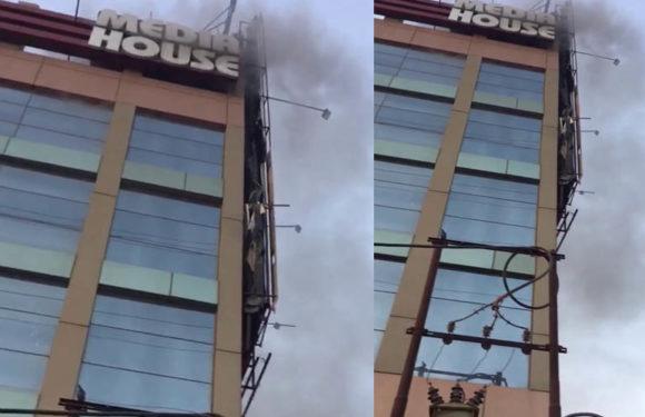 अमर भारती मुख्यालय में लगी भीषण आग,60 लाख का सामान जलकर राख