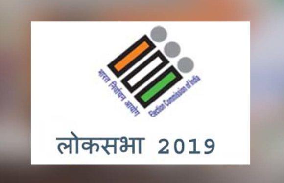 लोकसभा चुनाव 2019-चुनावी मुद्दों में युवाओं की उपेक्षा क्यों ?
