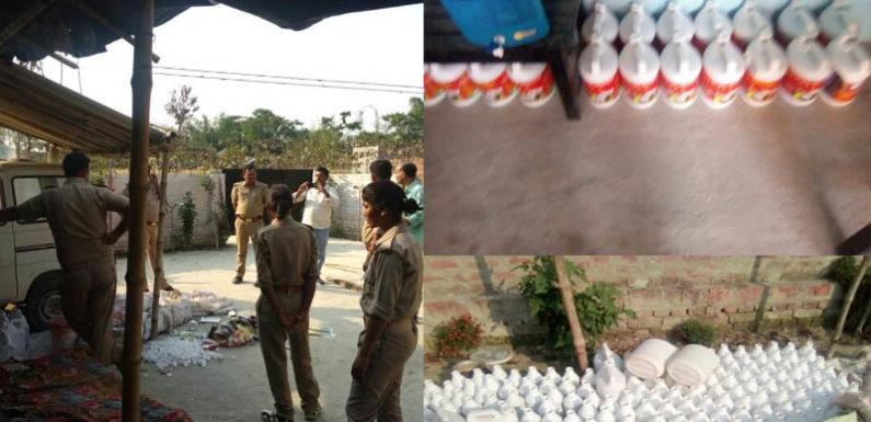 एसीसी के अवैध फैक्ट्री पर पुलिस का छापा, नकली सामान बरामद