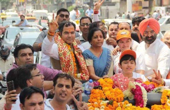 पश्चिमी दिल्ली से भाजपा प्रत्याशी प्रवेश साहिब सिंह वर्मा ने किया नामांकन